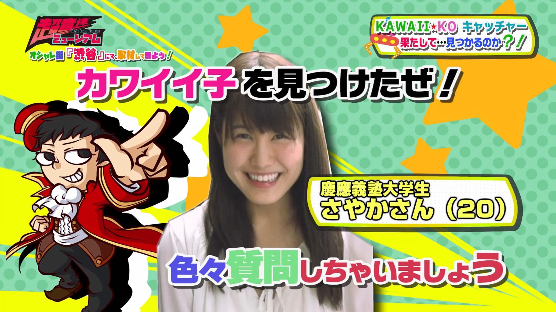 ミニコーナー「可愛い子キャッチャー!」Vol.001